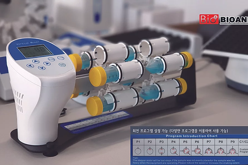 3D Rotating Mixer / VM-100