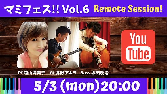 5/3(月)マミフェスVol.6 配信チケット