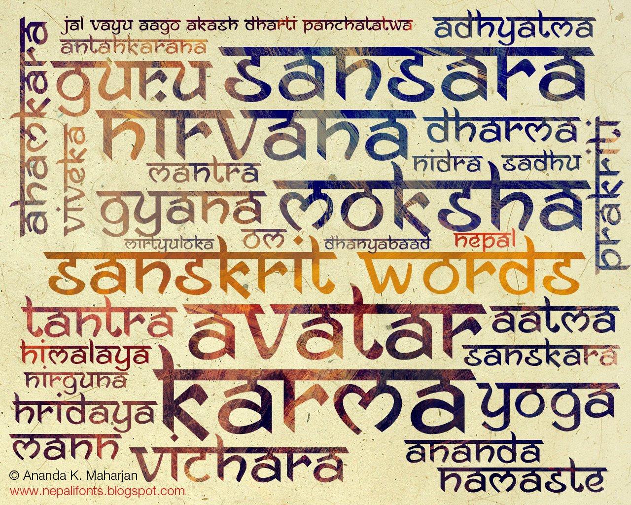 Sanskrit Classes