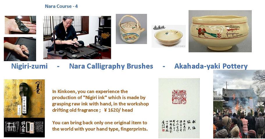 Nara Course-4.jpg