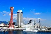 Kobe Port.jpg
