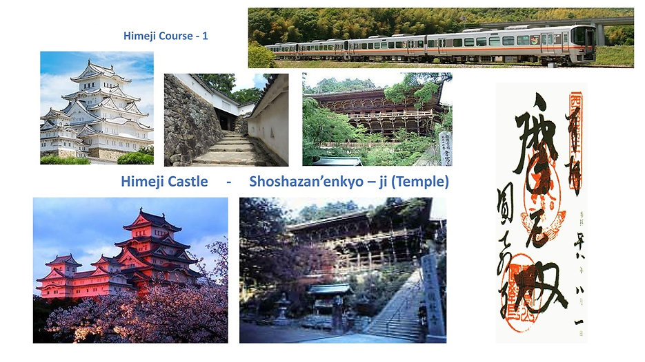 Himeji Course-1.jpg
