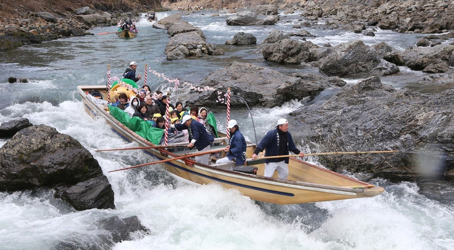 Hozu River Boating.jpg
