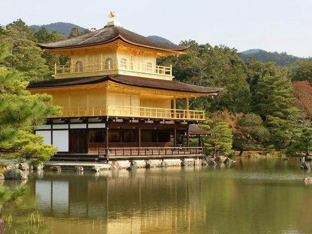 Kinkakuji Temple.jpg