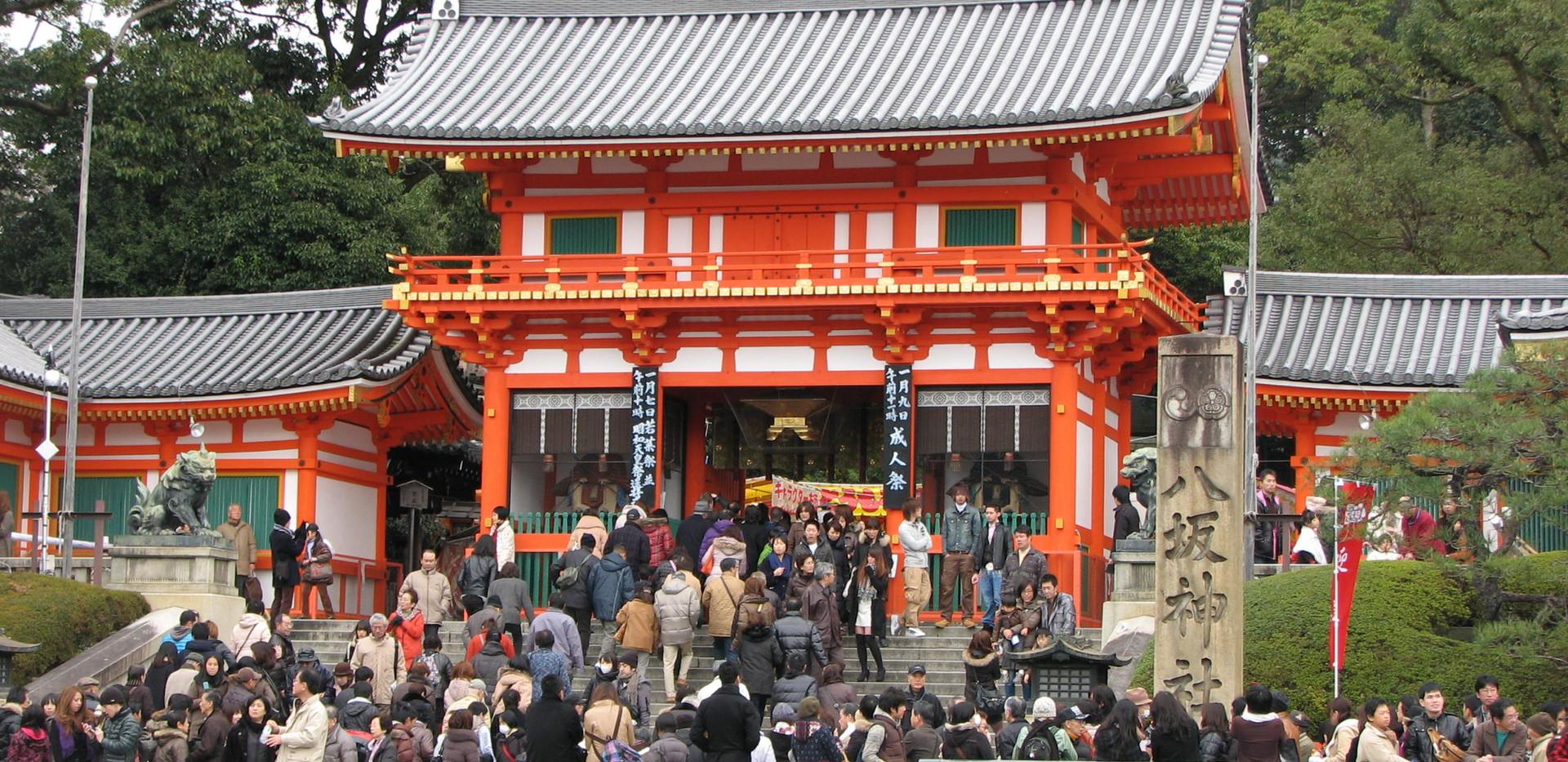 Yasaka shrine.jpg