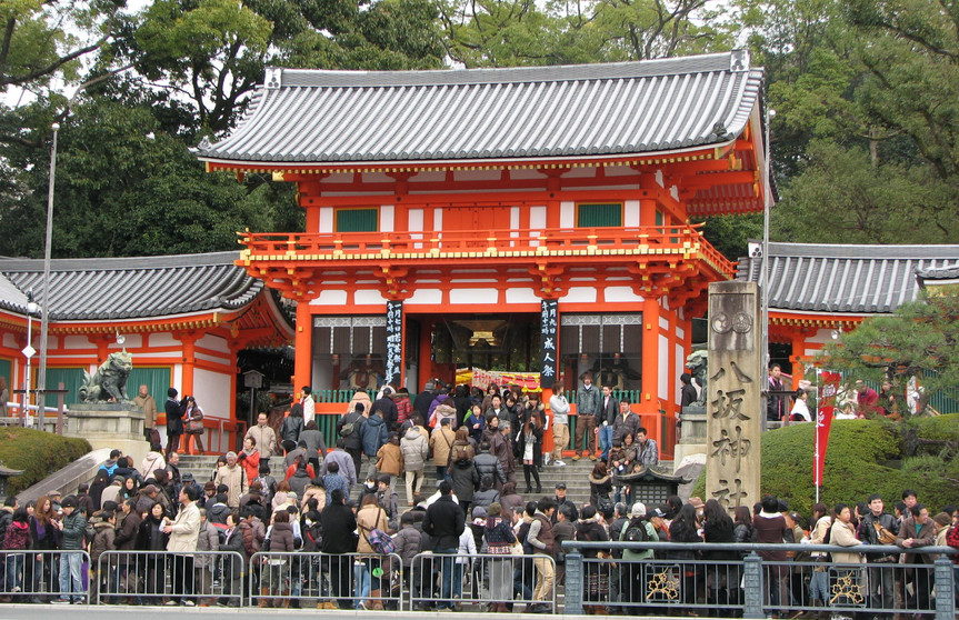 Yasaka shrine.jpg