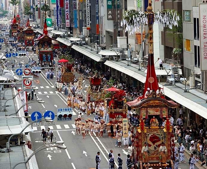 Gion Festival Parade July 17..jpg