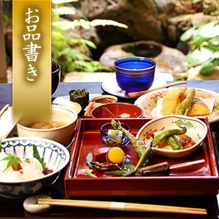 Kaiseki Dishes.jpg