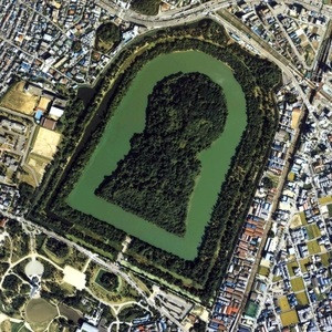 Sakai City (Emperor Nintoku's Burial Mound).jpg