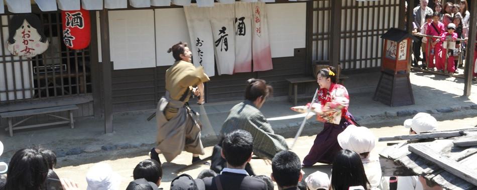 Samurai Fight at Uzumasa Eiga Mura, movie studio