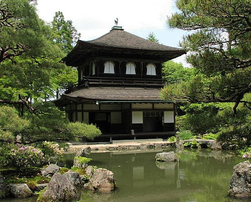 Ginkakuji Temple.jpg