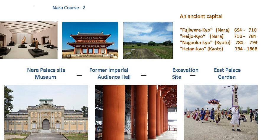 Nara Course-2.jpg