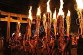 Kurama Fire Festival Oct 21.jpg