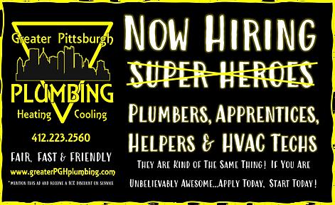 now hiring superheroes.png