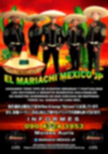 mariachimexico_info.jpg
