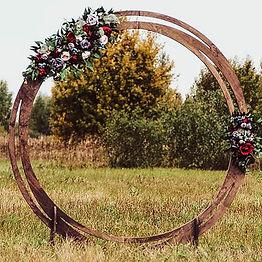 E Circular Arch.jpg