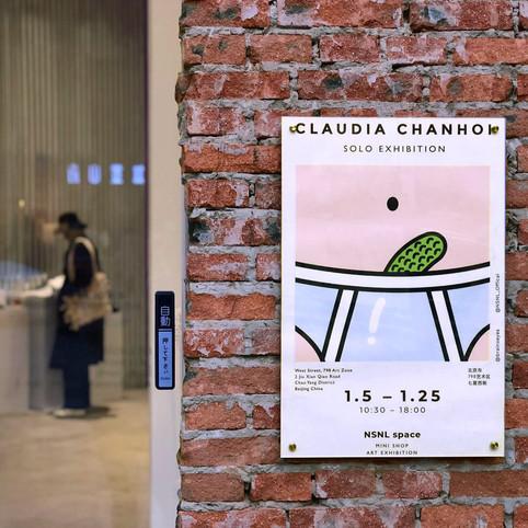 Solo Exhibition Beijing 2019