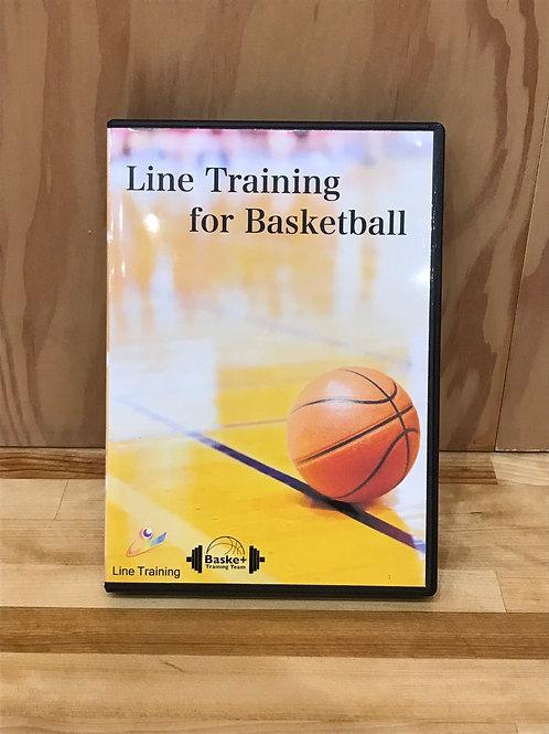 バスケットボール版     ライントレーニングDVD