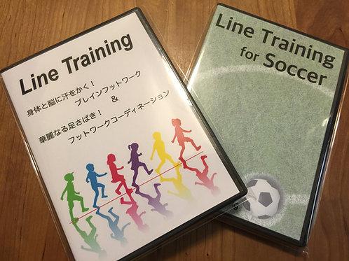 ライントレーニングDVD Vol.1& Vol.2 & サッカー版  3枚組セット