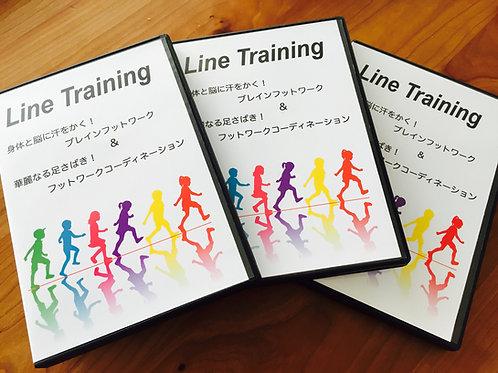 ライントレーニングDVD   Vol.1 & Vol.2 2枚組セット