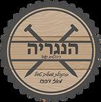 לוגו ללר רקע.png