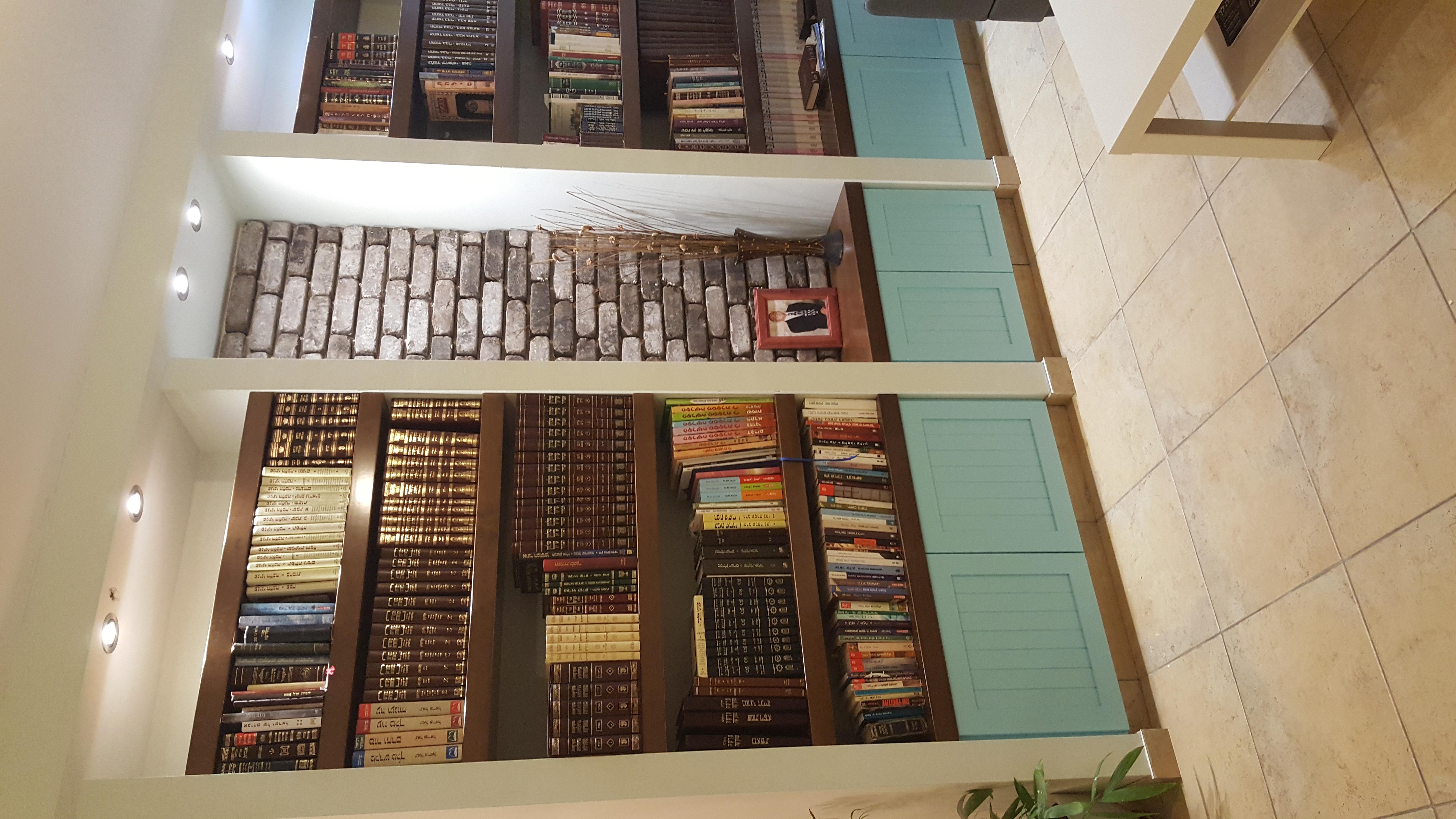 ספריית עץ ושלייפלק