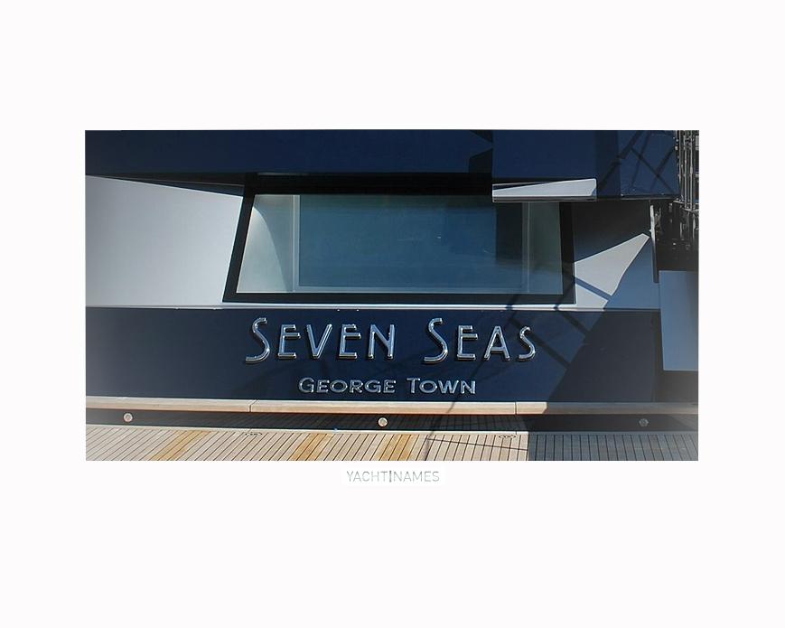 SEVEN SEAS FRAMED