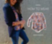 חולצת טי סירה פירחונית, בלייזר וסקיני ג'ינס מקולקציית אביב 2015 ברכה בר און