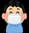 kisspng-surgical-mask-respirator-medicin