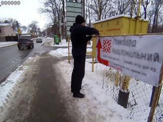 Продовжується акція по очищенню міста від «стихійної» реклами
