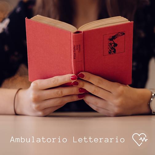 Ambulatorio Letterario blog.png