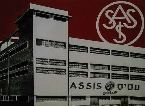 ASSIS / עסיס
