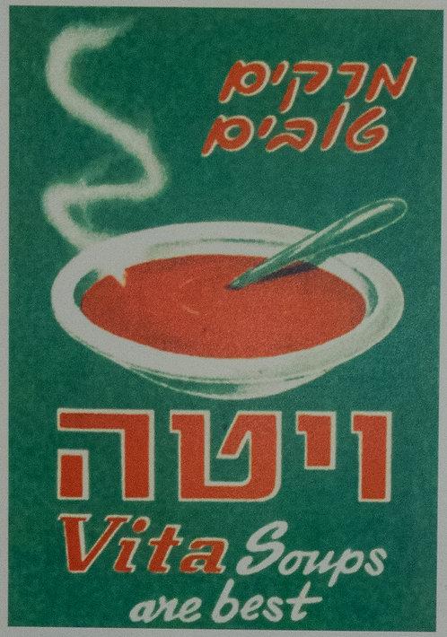 VITA Soups / מרקי ויטה