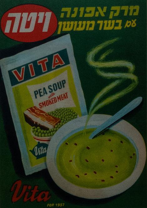 VITA Pea Soup / ויטה מרק אפונה / 1957
