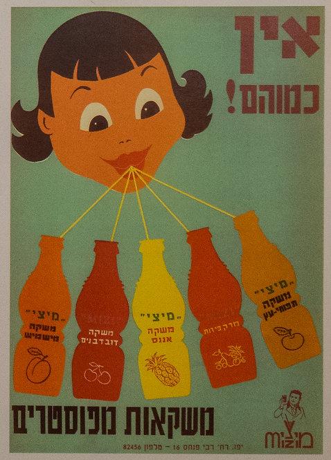 MIZI Drinks / משקאות מיצי