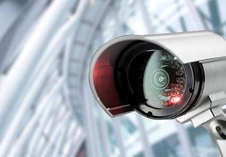 Watch | Camaras Vigilancia