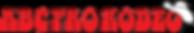 ABC-Rodeo-logo-original-with-transparent
