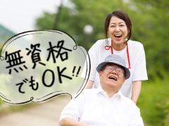 【東京都中央区】ケアハウスでの介護、無資格可、シフト制、週5日、日払いOK