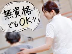 【札幌市中央区】 週2OK 有料老人ホームでの介護 無資格OK 夜勤専従17:00~翌9:00のみ