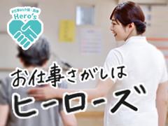 ☆大阪府☆介護士のお仕事特集♪