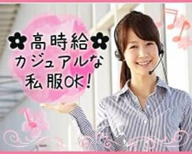 ☆札幌市中央区☆看護師コールセンター♪週4~☆感染症に関する問い合わせサポート♪
