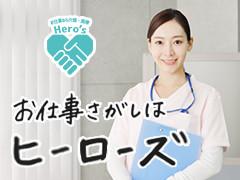 大阪府高石市、病棟での看護師、ブランク可、2交代制、年間休日109日☆