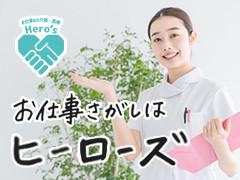 【札幌市中央区】 有料老人ホームでの介護 無資格OK 8:30~17:30のみ