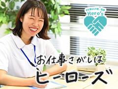 川崎市宮前区|介護施設での看護業務|週3~5日|日勤のみ   ブランク可|派遣
