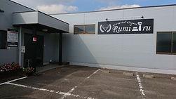 Grand_Gym_Rumi-ru.JPG