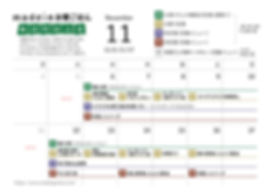 menu_191106-191117.jpg