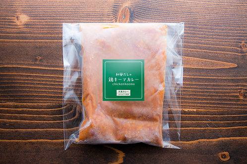 和風だしの鶏キーマカレー(冷凍)
