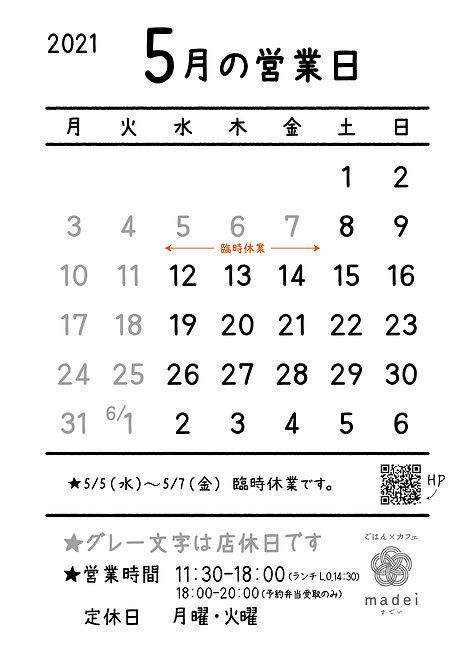 21-5_May.jpg