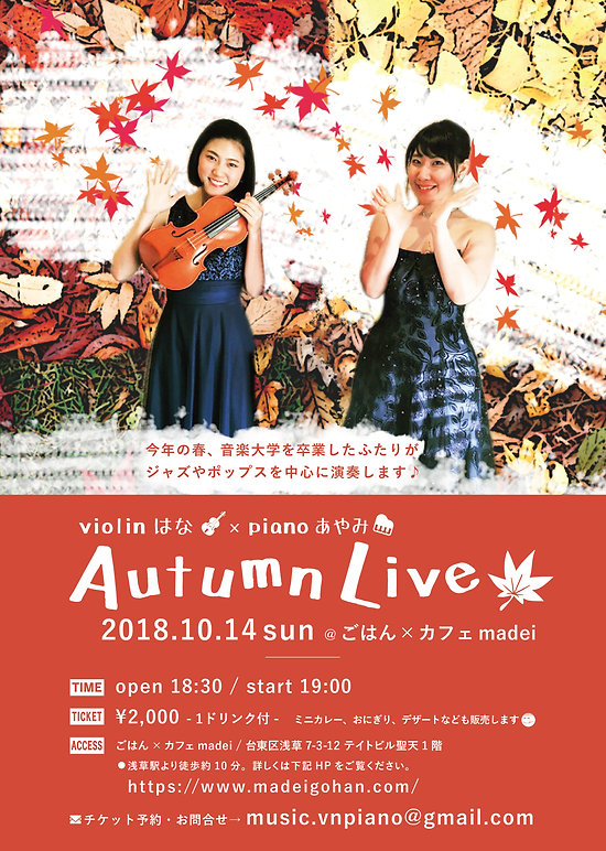 ver0914_181014_live-poster.jpg