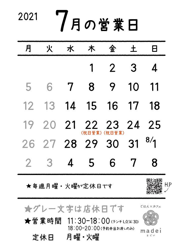 21-7_july-07.jpg